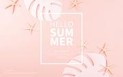 종이 야자수잎, 종이컨셉의 여름배경_054