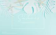 종이 야자수잎, 종이컨셉의 여름배경_001