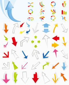 Collection of arrows4. Collection of arrows for web design. A vector illustration