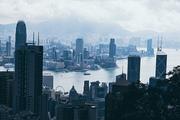 Hong Kong, Hong Kong - November 6 2019 : Hong Kong cityscape, view from mountains