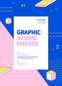 그래픽 도형 포스터 11