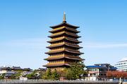 현대식으로 해석되어 건축 한 황룡사9층탑