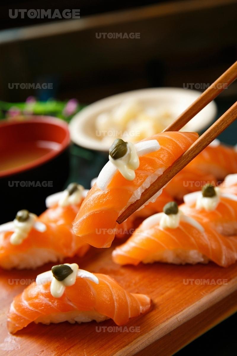 sushi304