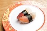 키조개초밥
