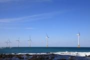 바다 풍력발전소