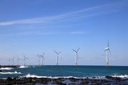 해상 풍력발전소
