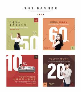 SNS 배너023