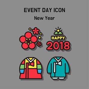 이벤트아이콘 028