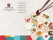 파워포인트 배경 (음식) 한국인의 반찬