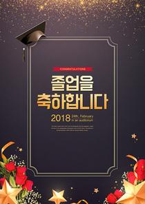 축하이벤트 004