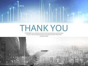 파워포인트 배경 (금융) 금융 비즈니스
