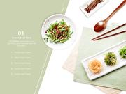 파워포인트 배경 (음식) 건강 나물 반찬
