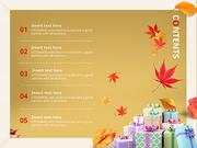 파워포인트 배경 (쇼핑) 가을 정기세일