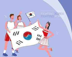 Fighting KOREA 06
