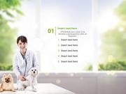파워포인트 배경 (의료) 동물병원