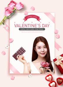 발렌타인데이 이벤트  001