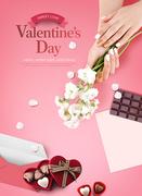 발렌타인데이 이벤트  014