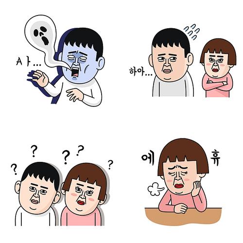 이모티콘 006