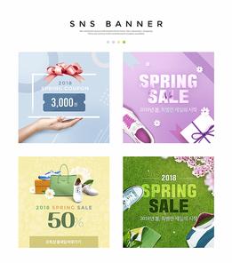 봄 SNS 배너 010