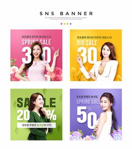 봄 SNS 배너 002