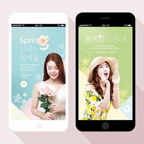 쇼핑 앱 이벤트 010