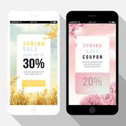 쇼핑 앱 이벤트 003