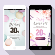 쇼핑 앱 이벤트 009
