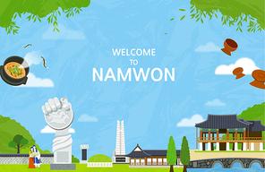 Korea Landmark 4