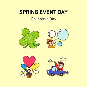 봄기념일아이콘 002