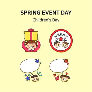 봄기념일아이콘 004