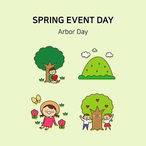 봄기념일아이콘 014