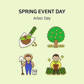 봄기념일아이콘 015