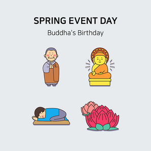 봄기념일아이콘 016