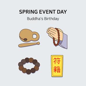 봄기념일아이콘 017