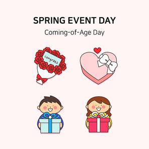 봄기념일아이콘 028
