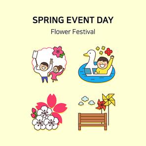 봄기념일아이콘 031