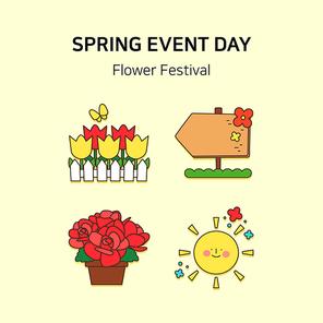 봄기념일아이콘 032