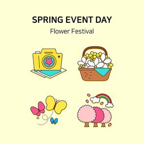 봄기념일아이콘 033