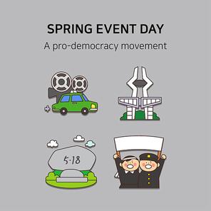봄기념일아이콘 036