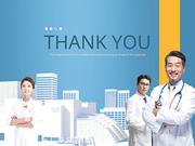 파워포인트 배경 (의학) 최상의 의료진