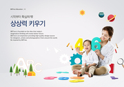 어린이 교육 10