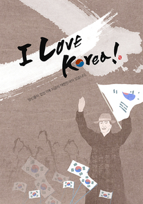 I LOVE KOREA 8