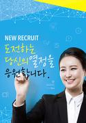 Business Banner & leaflet 2