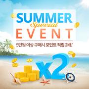 여름 쇼핑 배너 016