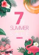 여름 쇼핑 배너 045