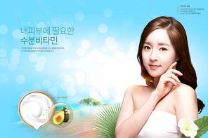 여름철 피부관리 004