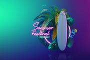 Summer Festival 009