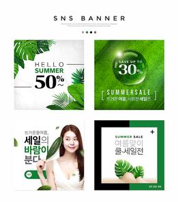 여름 SNS 배너 004