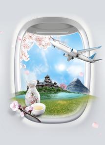 항공여행 001