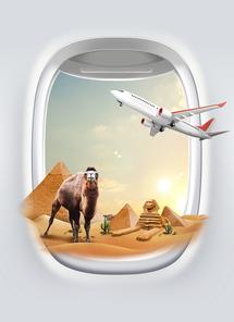 항공여행 006